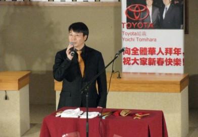 乐翻了:2009相声曲艺新年春节专场